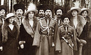Nicholas II and children with Cossacks of the Guard, cropped