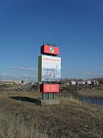Nikolskoye, Leningrad Oblast.JPG