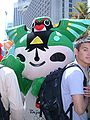 Nini at 2008 Olympic Torch Relay in SF 3.JPG
