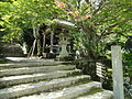 Nisonin - Kyoto - DSC06225.JPG