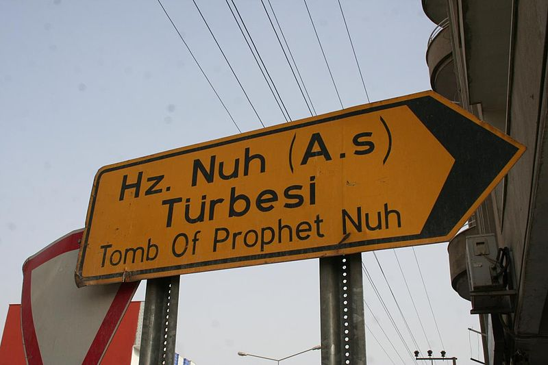 Mount Judi  Wikipedia