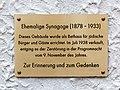 Norderney, ehemalige Synagoge -- 2016 -- 5423.jpg