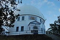 Observatoire fédéral d'astrophysique04.JPG