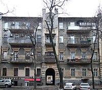Odesa Nizhynska 56 1.jpg