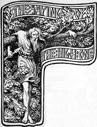 "Hávamál - ""Odin's Self-sacrifice"" (1908) by W. G. Collingwood."