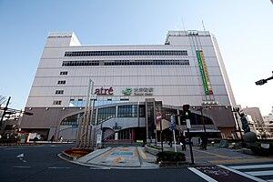 Oimachi Station.jpg