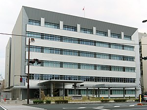 Okayama legal affairs general building.jpg