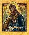 Old Believer St. John the Baptist.jpg