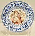 Old Mother Hubbard alphabet plate.jpg