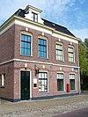 foto van Postkantoor Voorm. postkantoor. Oudheidkamer Mr. Andreae