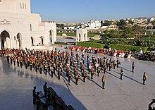Royal Guard of Oman - Wikipedia