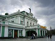Omsk Landmarks | RM.