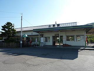 Ono Station (Nagano) railway station in Tatsuno, Kamiina district, Nagano prefecture, Japan