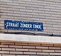 Oostende voor Anker2009.051.jpg