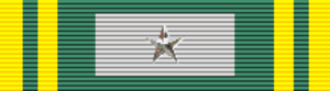 Order of San Carlos - Image: Order of San Carlos Commander (Colombia) ribbon bar