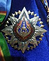 Order of the Crown of Thailand - 1st Class (Knight Grand Cross) - star.jpg