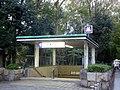 Osaka Metro Morinomiya Station Entrance 1 on 25th September 2018.jpg