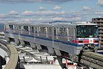 Osaka Monorail 1125 at Sawaragi Station.JPG