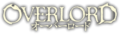 Overlord logo.png