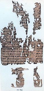 Papyrus Oxyrhynchus 655