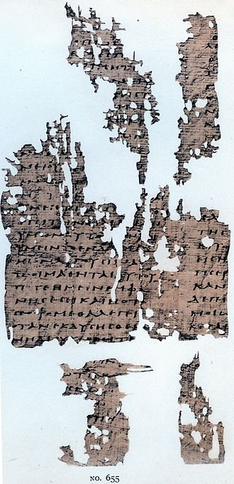 Gospel of Thomas - P. Oxy. 655