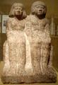 PairStatue-IrnkhptahAndWife MuseumOfFineArtsBoston.png
