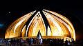 Pakistan Monument with Cresent.jpg