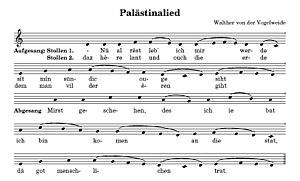 Palästinalied - Palestinalied