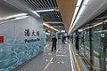 Panhuo Road Station, Line 4, NBRT, 2020-12-26.jpg