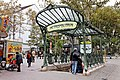 Paris - Station de métro Abbesses - PA00086748 - 001.jpg