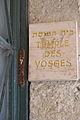 Paris Synagogue de la rue des Tournelles 7231.JPG
