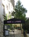 Paris musee de la poupee.png