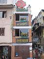 Patan, Kathmandu - October 2010-32.jpg