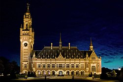 Peace Palace by Night.jpg