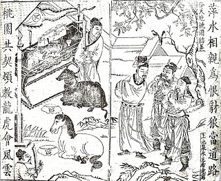 <i>Romance of the Three Kingdoms</i> one of Chinas Four Great Classical Novels