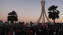 Pearl Monument - Flickr - Al Jazeera English.jpg