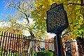 Pennsylvania Hospital Historical Marker Pine St between 8th and 9th Sts Philadelphia PA (DSC 3403).jpg