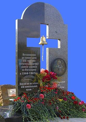 Lemkos - Monument commemorating the deportation of Lemkos. Peremozhne, Luhansk region (Ukraine)
