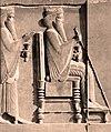 Persepolis treasury2