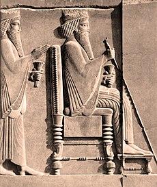 Persepolis treasury2.jpg