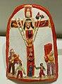 Peru Mural altar Arma Christi 1975.jpg