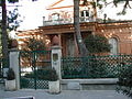 Pescara Villa Urania Museo Paparella Treccia0001.JPG