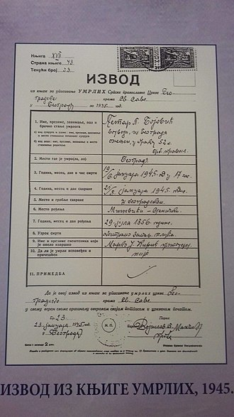Petar Bojović - The death certificate for Petar Bojović, showing that he had died of pneumonia