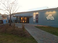PhilistineCultureMuseum.JPG