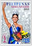 Pia Wurtzbach 2016 stamp of the Philippines.jpg