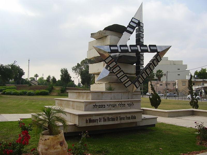 אנדרטה לקרבנות הטרור בעפולה