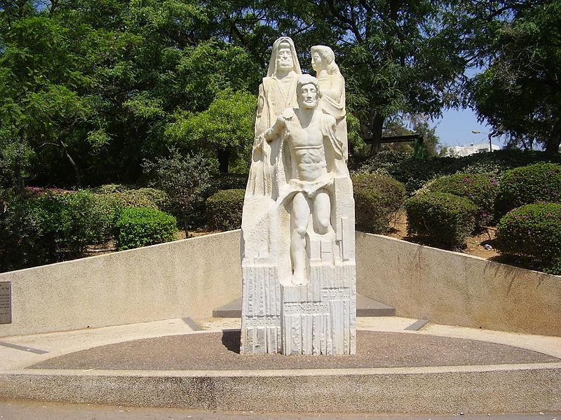 אנדרטה לנופלים במערכות ישראל בגבעתיים