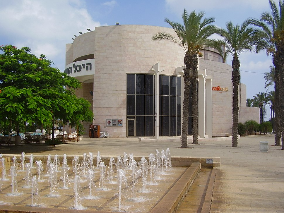 PikiWiki Israel 14144 Performing Arts Center in Ashkelon