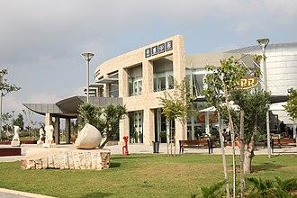 Ma'alot-Tarshiha - Performing arts center, Ma'alot