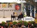 PikiWiki Israel 24010 The Sukkah of Israels President.JPG